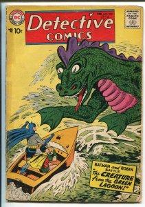 DETECTIVE #252 1958-DC COMICS-BATMAN-ROBIN-JOHN JONES-GREEN LAGOON CREATURE-good
