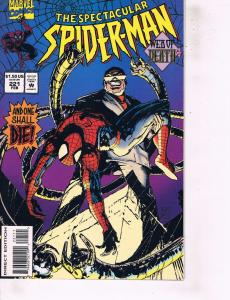 Lot Of 2 Marvel Comic Books Wolverine #90 and Spectacular Spider-Man #221  ON6
