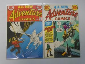 Adventure Comics comic run 4 different books average 5.0 (years vary)