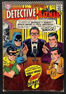 Detective Comics #357 (1966)