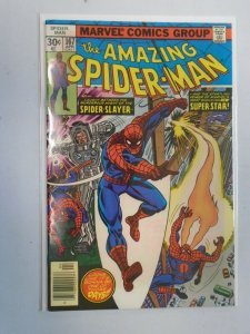 Amazing Spider-Man #167 7.5 VF- (1977 1st Series)