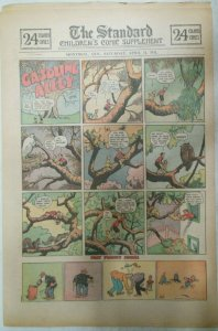 (46) Gasoline Alley Sunday Pages by Frank King from 1931 Size: 11 x 15 inches