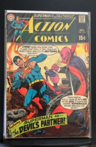 Action Comics #378 (1969)