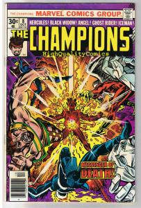 CHAMPIONS #8, VG, Ghost Rider, Black Widow, Hercules, 1975, more in store
