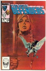 DEFENDERS #130, NM-, Valkyrie, Gargoyle, Beast, 1972 1984, Marvel