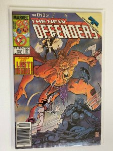 The New Defenders #152 Newsstand 4.0 VG (1986)