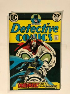 Detective Comics #437 - 1st Appearance of the New Manhunter