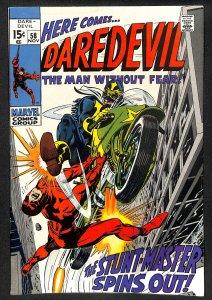 Daredevil #58 (1969)