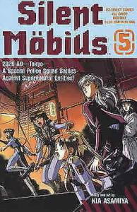 Silent Möbius Part 1 #5 VF/NM; Viz | save on shipping - details inside