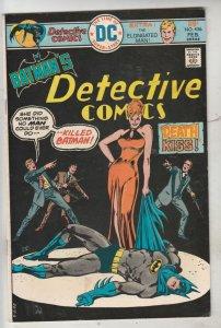 Detective Comics #456 (Feb-76) FN Mid-Grade Batman