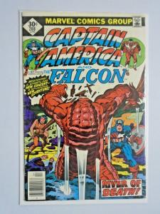 Captain America #208 -  1st First Series - see pics - 4.0 - 1977