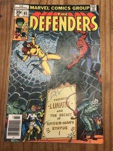 Defenders 61   Spiderman