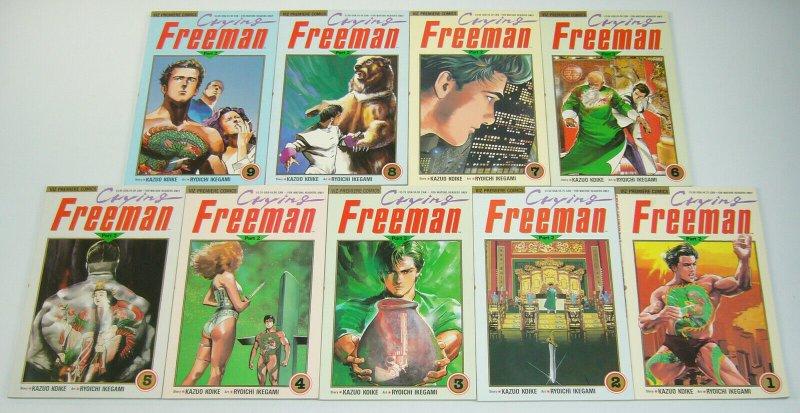 Crying Freeman part 2 #1-9 VF/NM complete series - viz manga set 2 3 4 5 6 7 8