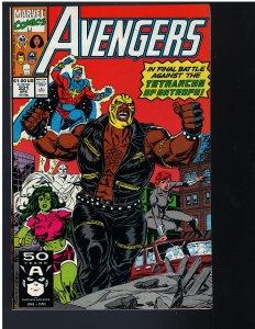 Avengers #331 (Marvel, 1991)