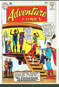 Adventure Comics #313 (1963)