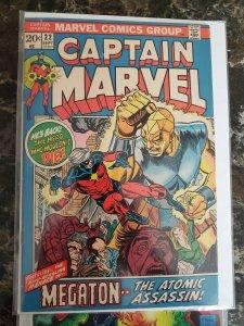 Captain Marvel #22 Marvel (72) VG