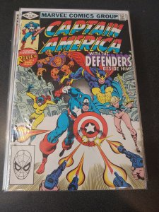 Captain America #268 (1982)