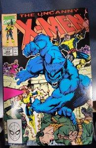 The Uncanny X-Men #264 (1990)