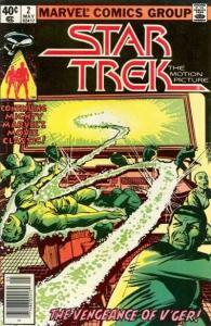 Star Trek (1980 series) #2, VF+ (Stock photo)