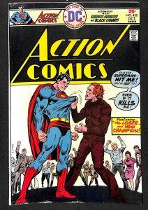 Action Comics #452 (1975)