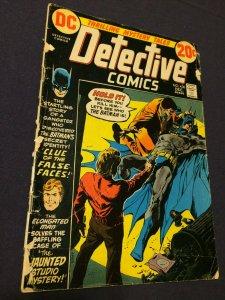 Detective Comics #430 GD DC Comics (1972) Clue of the False Faces