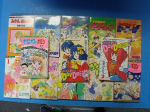 Japanese Manga Sailor Moon Day Dream Revolutionary Girl Panic Tangerines