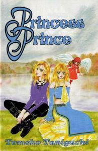 Princess Prince #4 VF/NM; CPM   save on shipping - details inside