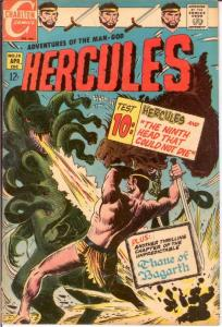 HERCULES (1967-1968 CH) 10 G-VG April 1969 COMICS BOOK