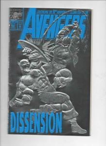 AVENGERS #363, VF/NM, Captain America, Silver Foil embossed, 1963 1993, Marvel