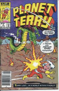 Planet Terry Number 5 Aug, 1985 (VF)