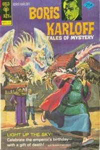 Boris Karloff Tales of Mystery #57, VF- (Stock photo)