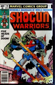 Shogun Warriors #10 (1979)