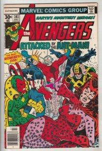 Avengers, The #161 (Jul-77) VF/NM High-Grade Avengers