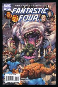 MARVEL COMICS Fantastic Four #575 2nd Printing Variant edition NM (SIC379)