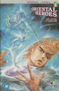 Oriental Heroes #27 FN; Jademan | save on shipping - details inside