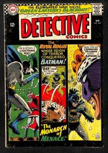 Detective Comics #350 (1966)