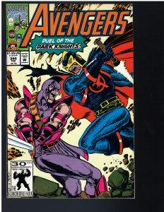 Avengers #344 (Marvel, 1992)