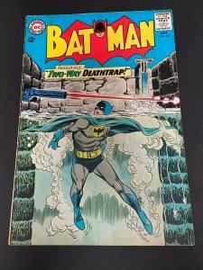 Batman 166 VG+ (DC Sept. 1964)