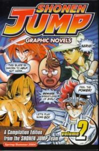 SHONEN JUMP VOL. 2-GRAPHIC NOVELS-2003-RARE GIVEAWAY VG