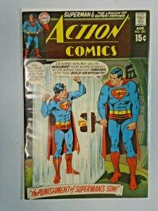 Action Comics #391 The Punishment of Superman's Son! 5.0 (1970)