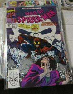 Web of spider-man # 63  1989 marvel ,ister far betty brant