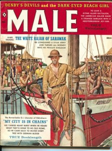 Male 2/1960-Atlas-Mort Kunstler-James Bama-Samson Pollen-pulp thrills-cheesecake