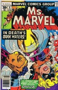 Ms Marvel #8 ORIGINAL Vintage 1977 Marvel Comics