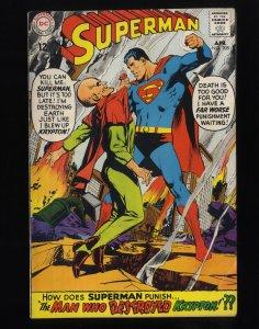 Superman #205 VG/FN 5.0 Neal Adams Cover!