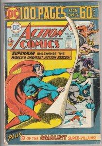 Action Comics #443 (Jan-75) VG/FN Mid-Grade Superman