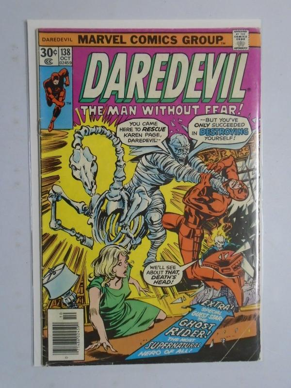 Daredevil: The Man Without Fear #138 - 4.0 VG - 1976