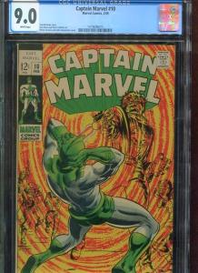CAPTAIN MARVEL  #10  CGC 9.0  WHITE PAGES (1969) HIGH GRADE