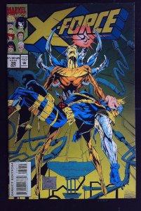 X-Force #39 (1994)