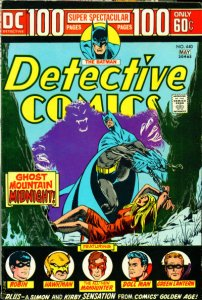 Detective Comics #440 (ungraded) stock photo / SCM