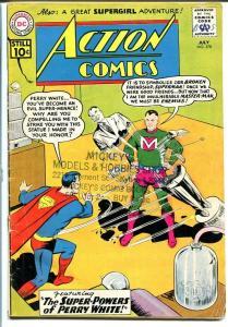 ACTION COMICS #278 DC SUPERMAN UNKNOWN SUPERGIRL '61 VG-